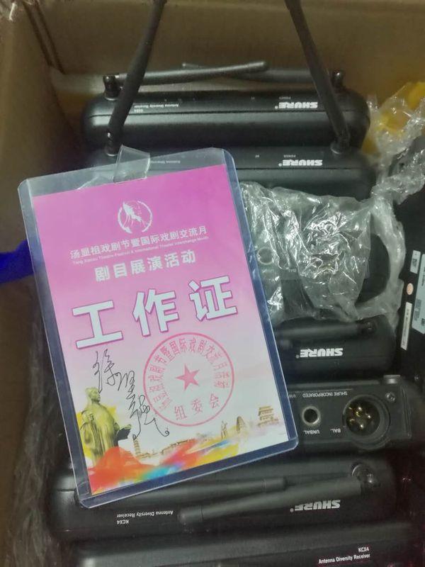 QQ图片20180304130403.jpg
